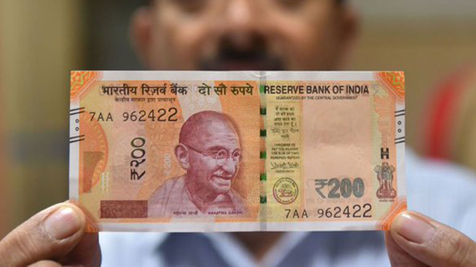 200-Rupees-Note - ATZone